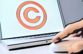 биты без авторских прав