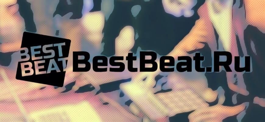 Новый маркетплейс с битами BestBeat.Ru